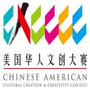 美国华人文创大赛