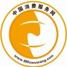 消费服务网吉林龙潭区服务中心