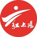 红太阳广告公司