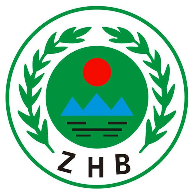 山东省环境保护产业协会