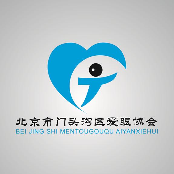 北京市门头沟区爱眼协会