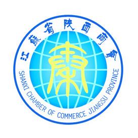 江苏省陕西商会