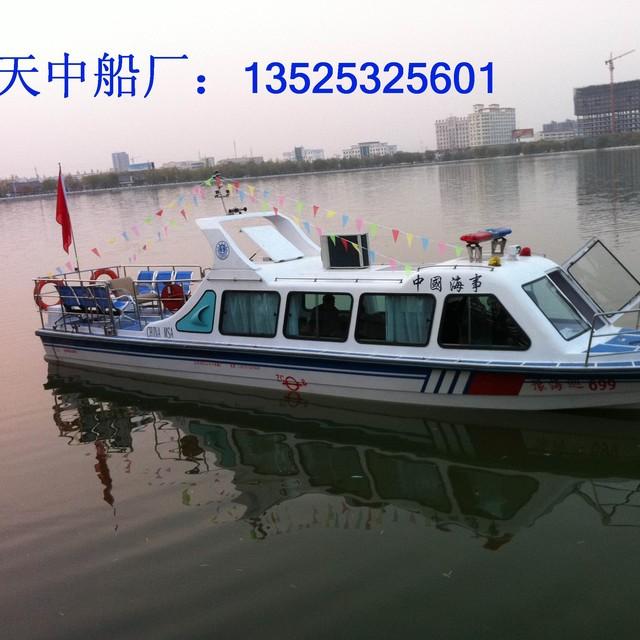 河南省驻马店市天中船厂