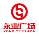 赤峰永业广场