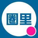 贵州大学圈