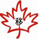 加拿大留学移民网
