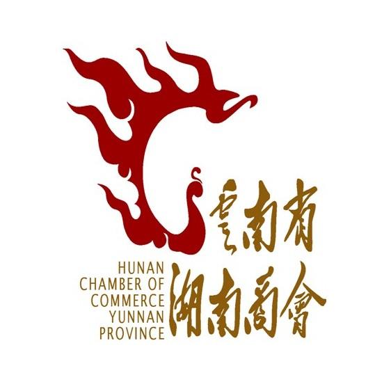 云南省湖南商会