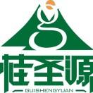 广西裕利元投资有限公司