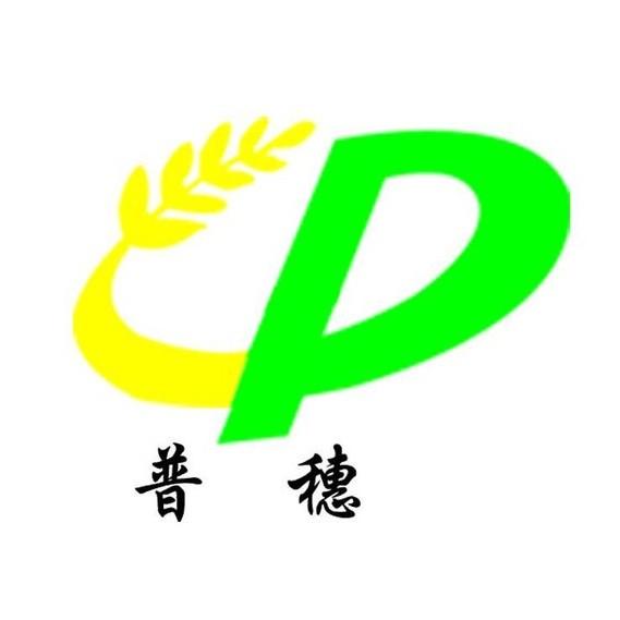 安徽省国营普济圩农场供销公司