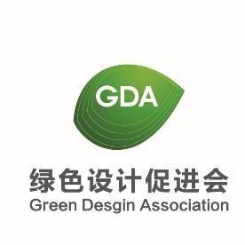北京绿色设计促进会