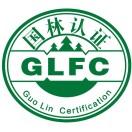 云南国林森林认证