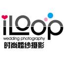 iLoop时尚婚纱摄影