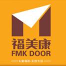 广州市福美康门窗有限公司