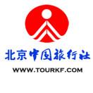 北京市中国旅行社旗舰店