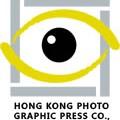 香港国际摄影年展