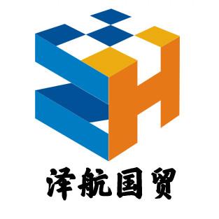 吉林省泽航贸易有限公司