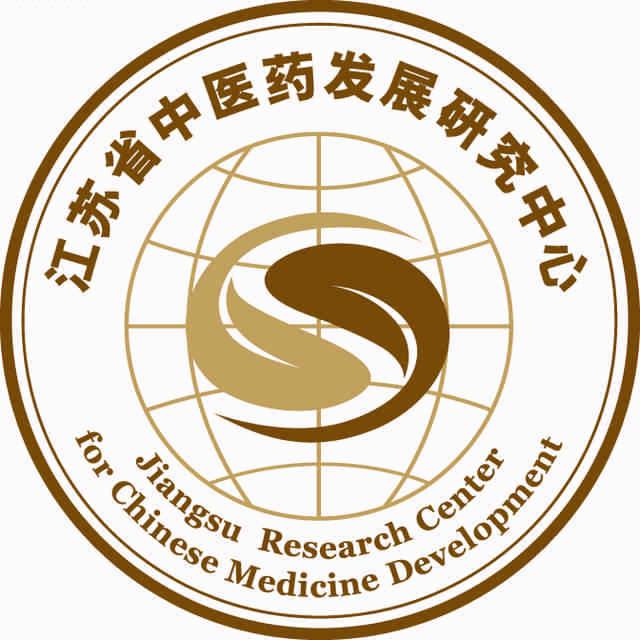 江苏省中医药发展研究中心