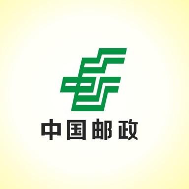 吉林省邮政报刊发行