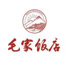 龙江毛家饭店