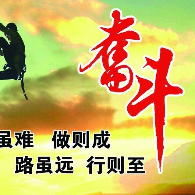 华人首富头像图片