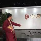 贾长宏风水堂