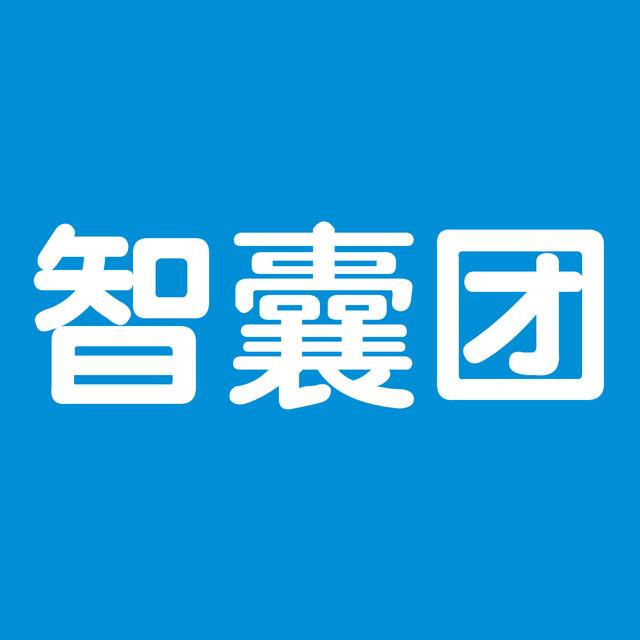 安徽省智囊团