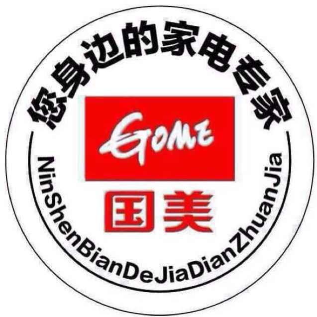 河南省国美电器有限公司安阳分公司