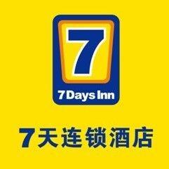 七天厦门台湾街店