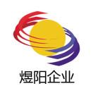 煜阳建材科技有限公司