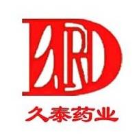 云南省久泰药业有限公司