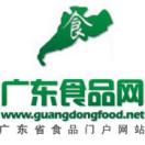 广东食品网
