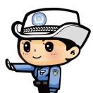 安顺市交警直属一大队