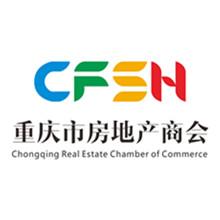 重庆市房地产商会