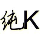 同心县纯K主题KTV