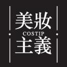 廣州美妝主義工作室