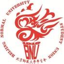 北京师范大学学生会