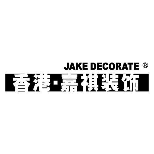 香港嘉祺装饰头像图片