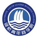 深圳北航领航青年商学院