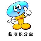 临沧泽众积分宝科技有限公司