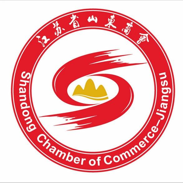 江苏省山东商会