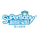 superbaby纸尿裤