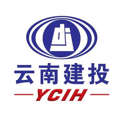 云南省城乡建设投资有限公司楚雄分公司