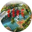 北京首座御园
