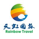 深圳市天虹国际旅行社