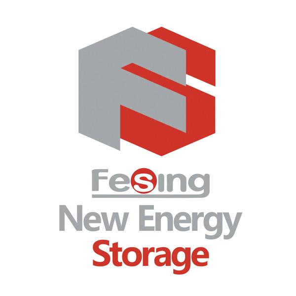 新能源储能头像图片