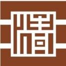 三清文化发展有限公司