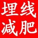 应氏中医奇穴埋线减肥