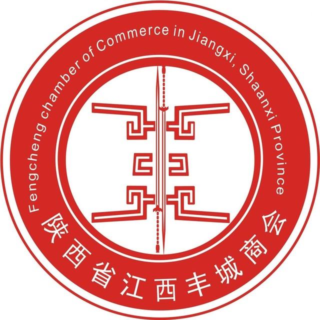 陕西省江西丰城商会