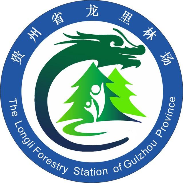 贵州省龙里林场