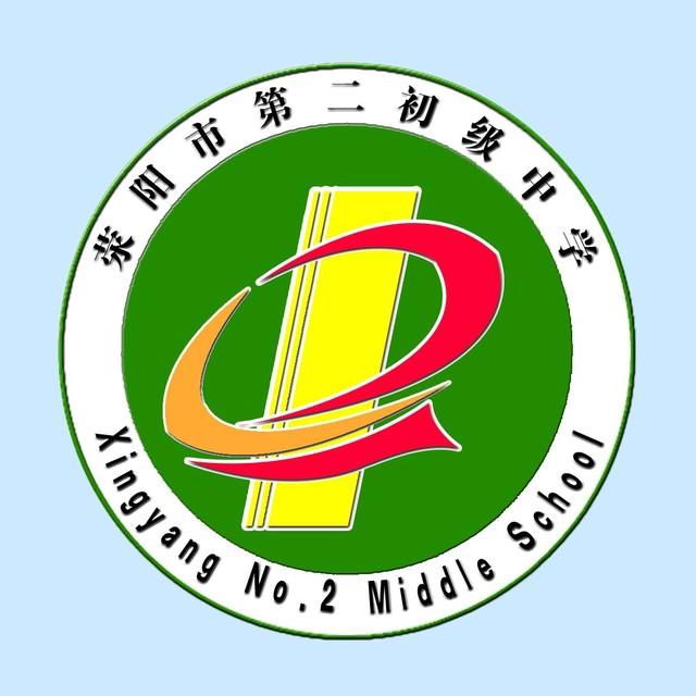 河南省荥阳二中